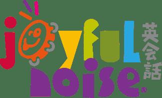 名古屋市熱田区の子供英会話教室ジョイフルノイズ英会話教室 ロゴ